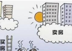 疫情后广东一二手房交易连续上涨