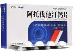 广东省代谢病中西医结合研究中心指出他汀类药物可显著降低新冠肺炎患者的死亡率