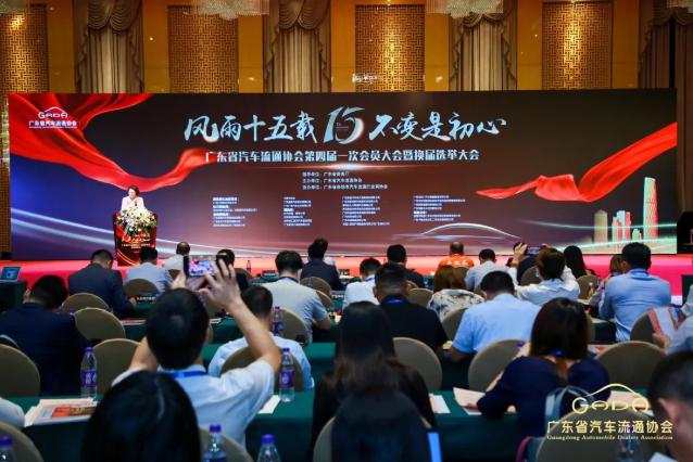 广物汽贸再次当选2020广东省汽协第四届会长单位,唯普汽车揽获多项殊荣!