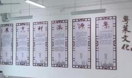 """广州建""""粤菜师傅""""(毕节)培训基地,助力脱贫攻坚"""