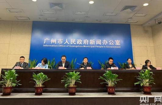 """广州市即将发放""""广州文旅惠民消费券"""",从7月17日开始"""