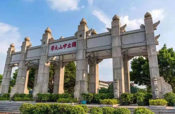 广州有哪些好大学?广州高校报考攻略,有你心仪的吗?