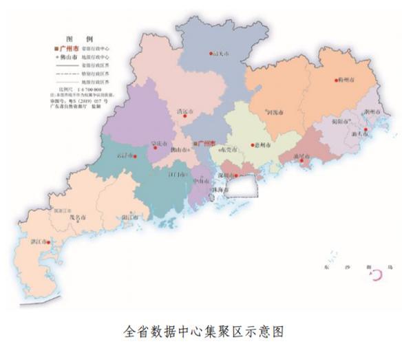 """广东发布了三张""""新基建""""示意图,明确了5G基站和数据中心未来5年的布局规划。"""