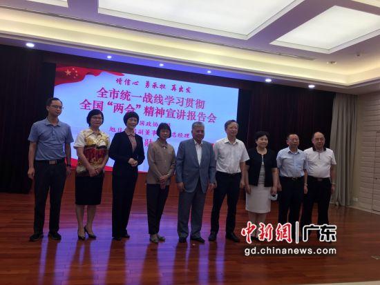 全国政协委员杨勋两会宣讲,读懂两会就是读懂国家发展的雄图伟略。