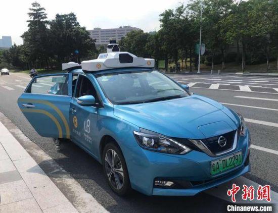 广州自动驾驶即将步入取消安全员、迈入运营级5G远程驾驶新阶段!