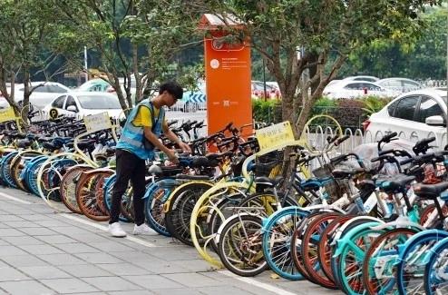 广州共享单车8月起对交通违法用户停用,违法3次半年不能骑共享单车!