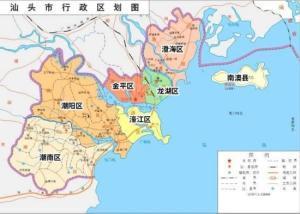 """广东省辖市""""汕头市""""历史简介,快来了解一下吧!"""