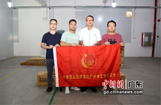 广东罗浮山国药股份有限公司捐赠一批罗浮山百草油,助力洪涝地区的灾后蚊虫防治工作。