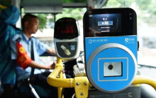 广州一男子因坐公交不戴口罩并殴打司机,获刑三年三个月