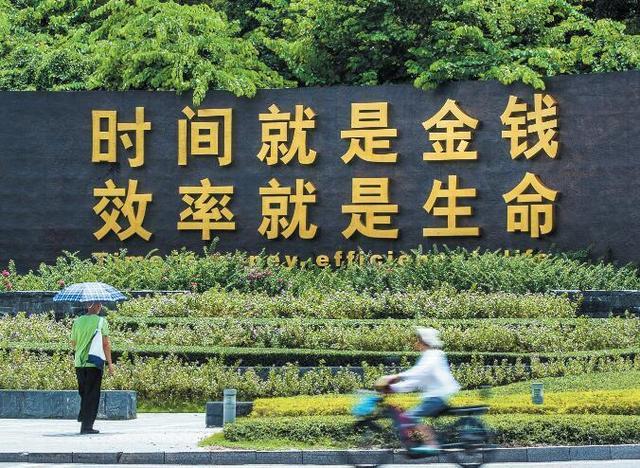 深圳是一个怎样的一座城市呢?小编用三个关键词总结一下