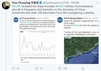 美国侦察机近期在南海活动的频率和强度急剧增加,曾一度抵近距离广东海岸不到100公里的位置